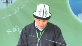 Jalsa Salana Qadian 2013 2nd day 1st Session Introductory Speeches