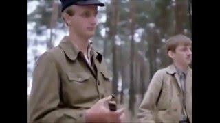 Окончание войны..Где то в Германии..Детский дом..Гитлерюгенд..