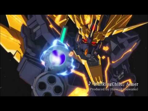【機動戦士ガンダムUC】StarRingChild(男声version)   Aimer