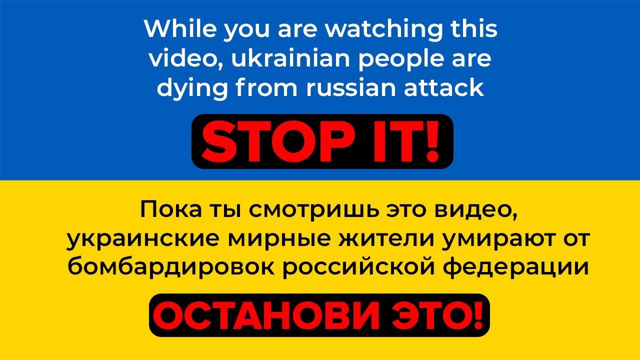 С.К.А.Й. - Подаруй світло - S.K.A.Y. (Official Video)