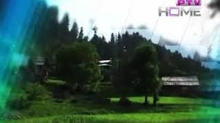 PTV documentary on Gujjar Bakarwal tribe