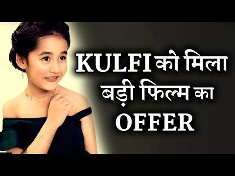 Kulfi Kumar Bajewala's Kulfi aka Aakriti Sharma get film offer