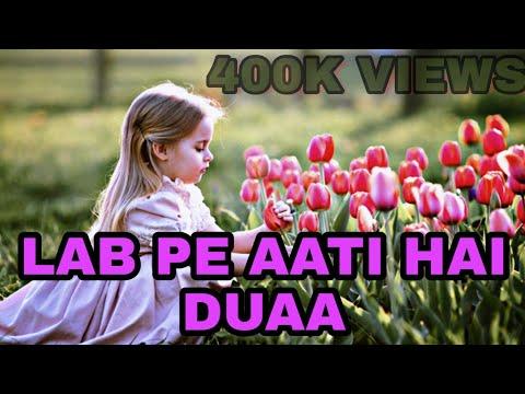 Lab Pe Aati Hai Dua REMIX_ Sweet_ Mix Dj Rizwan Mixing. DJRZA