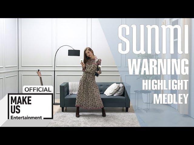 ?? (SUNMI) WARNING Highlight Medley