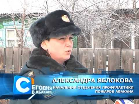 """Сюжет """"Пожар Хакасская"""""""