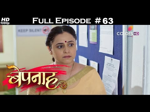 Bepannah - 13th June 2018 - बेपनाह - Full Episode thumbnail