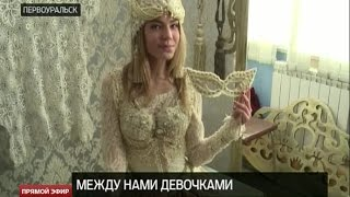 В Первоуральске входят в моду рукодельные кокошники