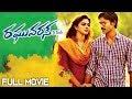 Raghuvaran B.Tech Telugu Full Length Movie || Dhanush, Amala Paul
