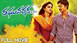 Raghuvaran B.Tech Telugu Full Length Movie    Dhanush, Amala Paul
