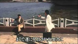 黒沢清監督の『勝手にしやがれ!!』シリーズ第四弾『勝手にしやがれ!! 逆...