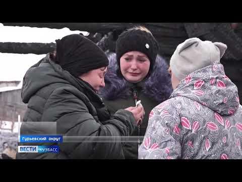 Появилось новое видео с места страшного пожара в Гурьевске
