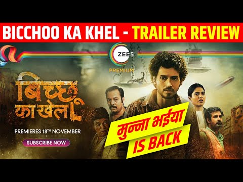 Bicchoo Ka Khel Trailer Review | Divyendu Sharma | Bichoo Ka Khel Trailer Reaction | Bichu Ka Khel