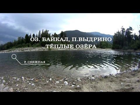 Лагуна на озере Байкал