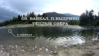 видео отдых на Байкале летом 2017, туры на Байкал летом