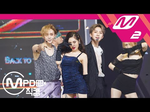 [MPD직캠] 트리플 H 직캠 'RETRO FUTURE' (Triple H FanCam) | @MCOUNTDOWN_2018.7.26