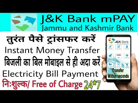 Great news for j&k bank account holders Pay electricity bill with your mobile.