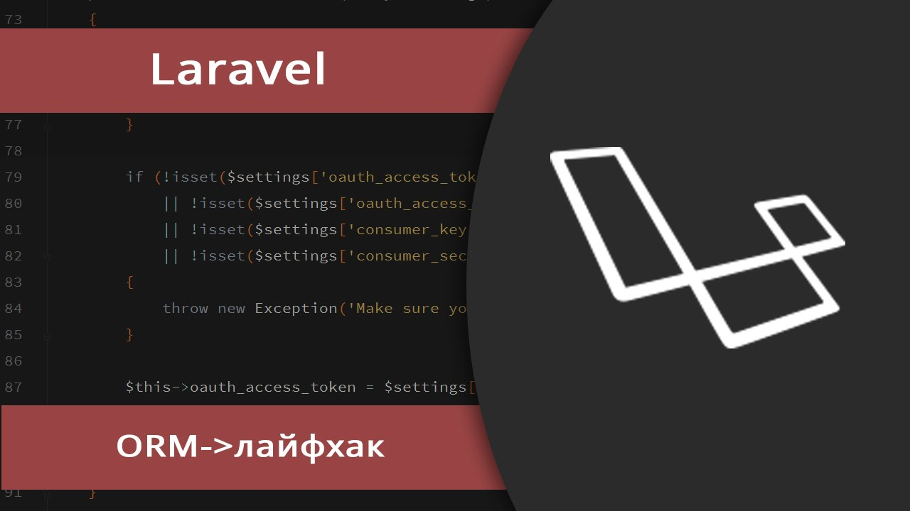 Get count laravel orm / Oxy coin predictions guide