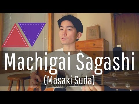 Machigai Sagashi (Masaki Suda) Cover【Japanese Pop Music】