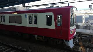京急1500形1521編成(京急120年の歩み号)+京急600形608編成 特急高砂行き 平和島発車