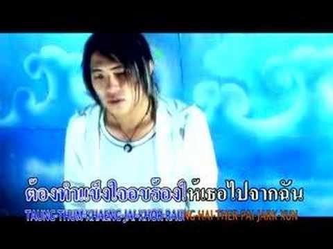 Tsawb Yaj music video 2007