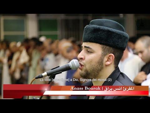 Eccezionale recitazione del Corano (sottotitoli in italiano) | الشاب أنس براق - تلاوة رائعة جدََا