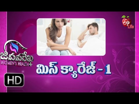 Jeevanarekha Women's Health - MisCarriages Part 1- 26th July 2016 - Full Episode