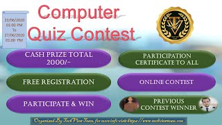 Computer Quiz Contest | Win Cash Prize and Certificate | TechView Team