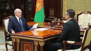 Президент Беларуси принял с докладом министра связи и информатизации
