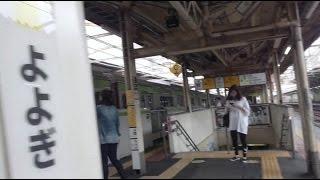 《乗り換え》代々木駅、JR中央・総武線(各駅停車)から山手線(内回り)へ。 Yoyogi