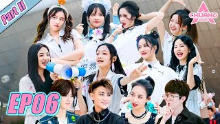 [创造营2020 CHUANG 2020] EP06 Part II | Girls first road show! 女孩们首次路演!