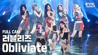 [안방1열 직캠4K] 러블리즈 'Obliviate' 풀캠 (Lovelyz Full Cam)│@SBS Inkigayo_2020.09.13.