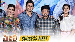 Majili Movie Success Meet Highlights   Naga Chaitanya   Samantha   Divyansha   Telugu FilmNagar