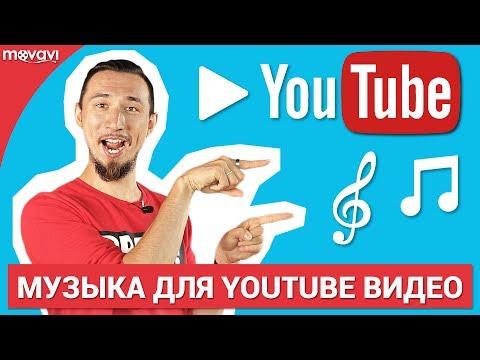 Скачать бесплатно видеоуроки по музыке