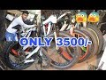 Cheapest Cycle Market [Wholesale/Retail] | Karol Bagh | Delhi