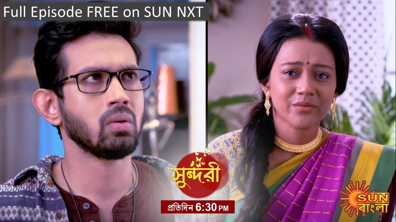 Download Sundari   Episodic Promo   15 Oct 2021   Sun Bangla TV Serial   Bangla Serial