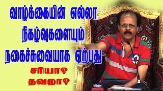 Comedy is a very serious business : Crazy Mohan | Kalyanamalai Dubai