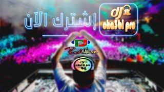 قصارة شعبية نايضة تاع حيوح ونشاط -  Dj Cha3bi Pro Nayda