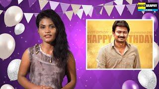 Actor Udhayanidhi Stalin Birthday | Udhayanidhi Stalin Age | Birth Place | wiki Biography Tamil