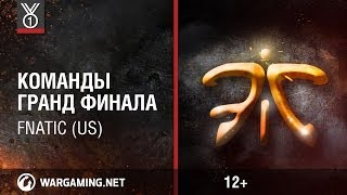 Fnatic (US). Команды Гранд-финала Wargaming.net League