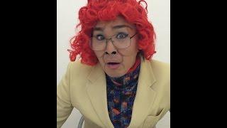 【パート2】アイデンティティ田島による野沢雅子さんの特技 thumbnail
