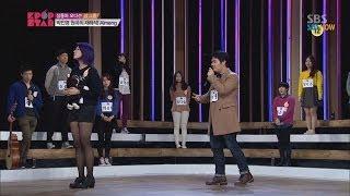 SBS [K팝스타3] - 혼성듀오, 알멩의
