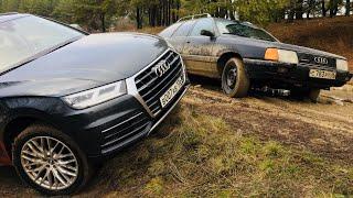 Audi Q5 VS Audi 100: чей quattro лучше???