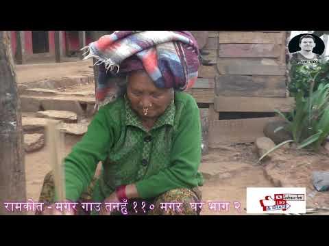 RAMKOT राम्कोत तनहुँ मगर बस्ती NEPAL MAGAR COMMUNITY  Rural Life In The Nepal. Part-2