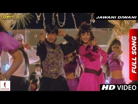 Jawani Diwani | Full Song | Chamatkar | Shah Rukh Khan, Urmila Matondkar