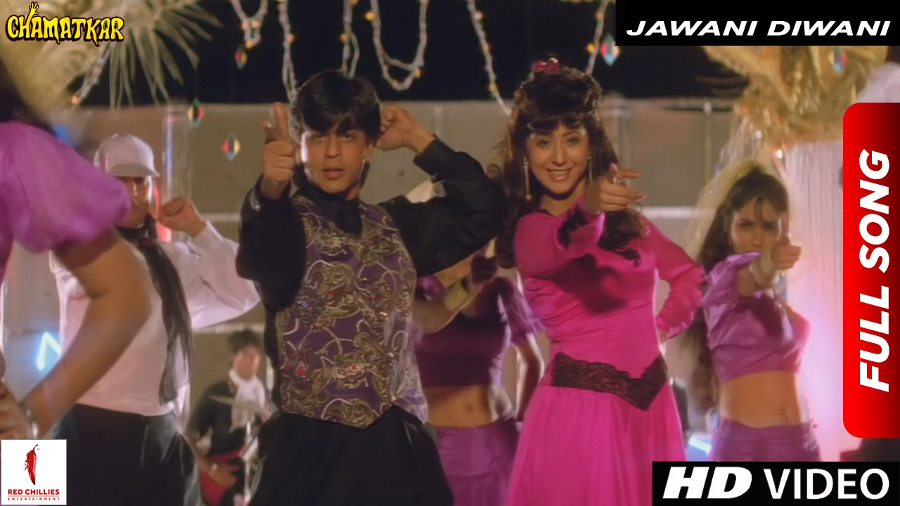 The Magic Of SRK Continues With – Chamatkar (8 July 1992)