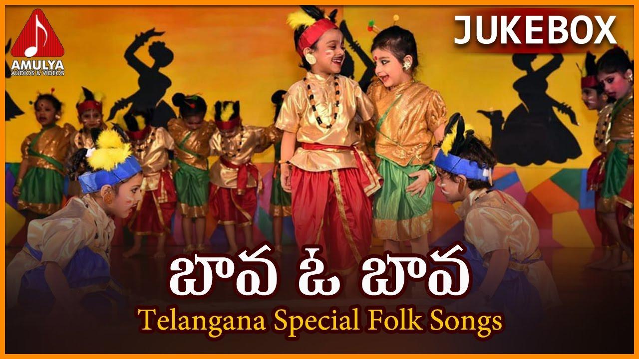 Bava Bava Tella Song Download Main peninsula site