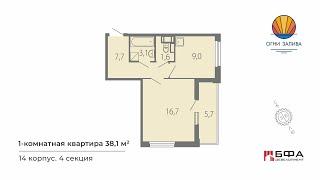 1-комнатная квартира 38,1 м. кв. Видеообзор. ЖК