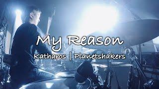 [조이코리아] 카다로스 - My Reason (Plan…