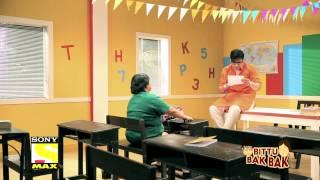 BITTU BAK BAK: Thakur Ko English Mein