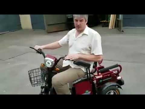 Трицикл электрический для взрослых. Элетроскутер взрослый Trike. Для детей и пожилых. Надежный.